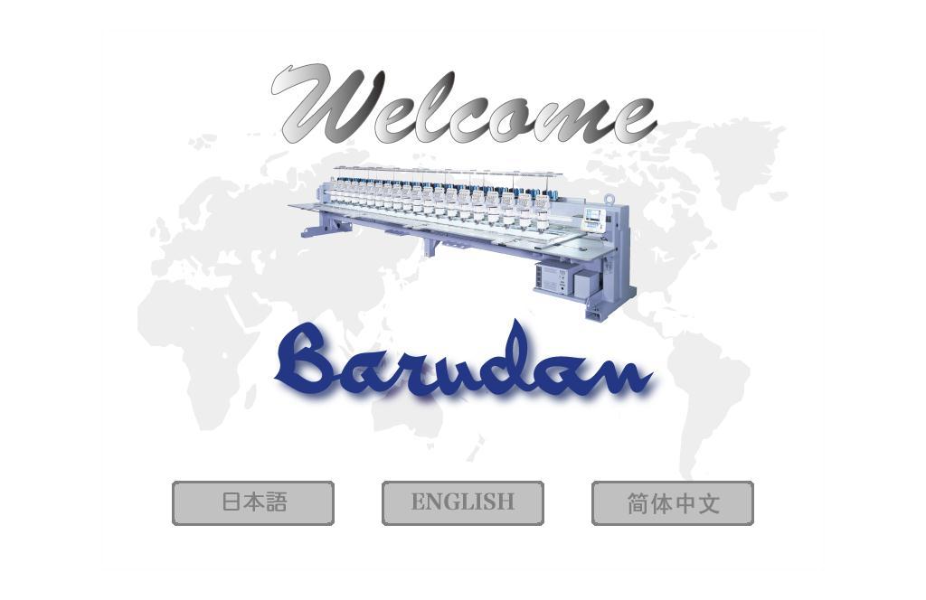 Barudan Official Website