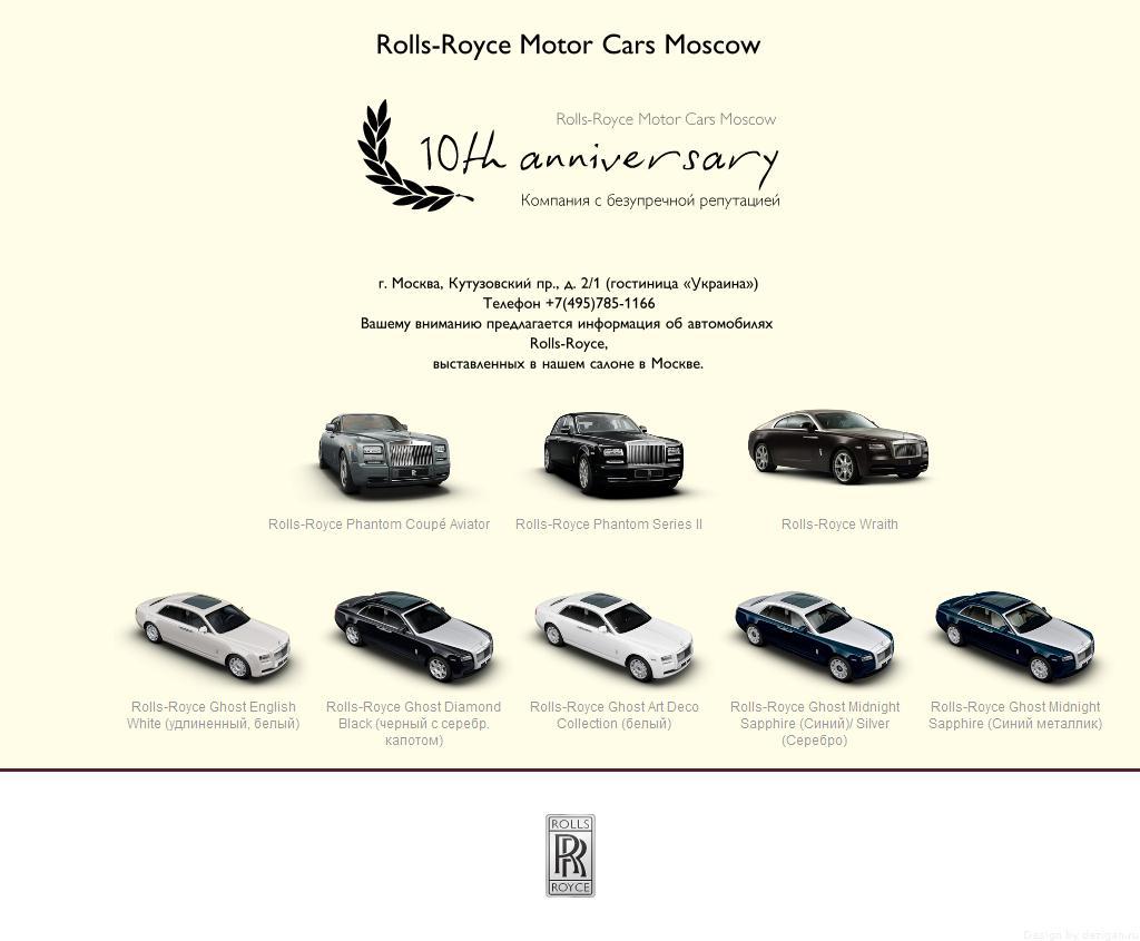 Rolls-Royce Motor Cars Moscow   +7(495)785-1166