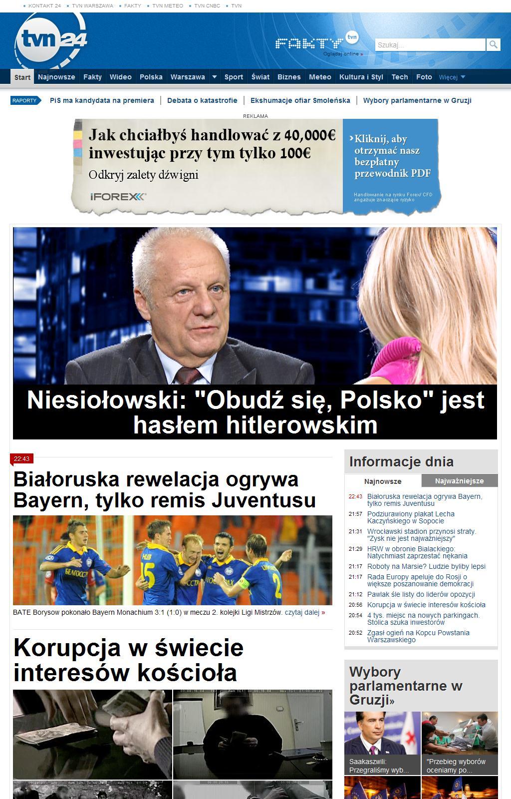 Wiadomości z kraju i ze świata - najnowsze informacje w TVN24