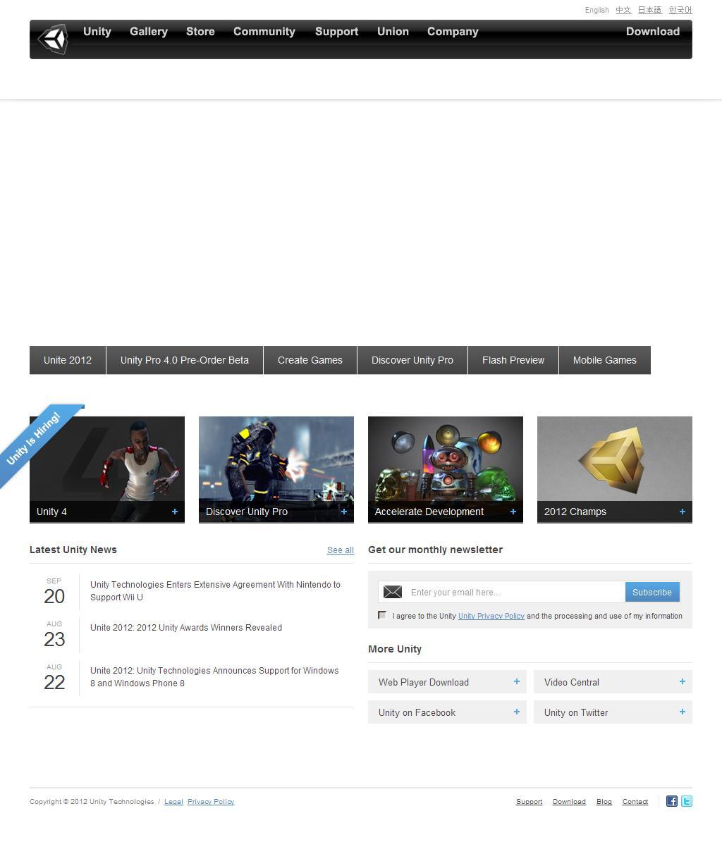 Unity - Game Engine