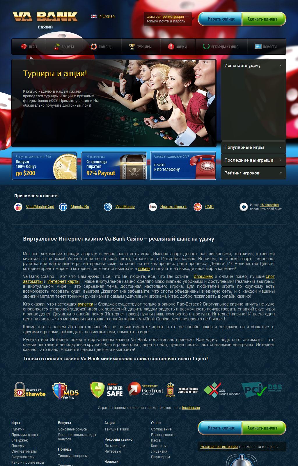 virtualnoe-kazino-internet-kazino-ruletka