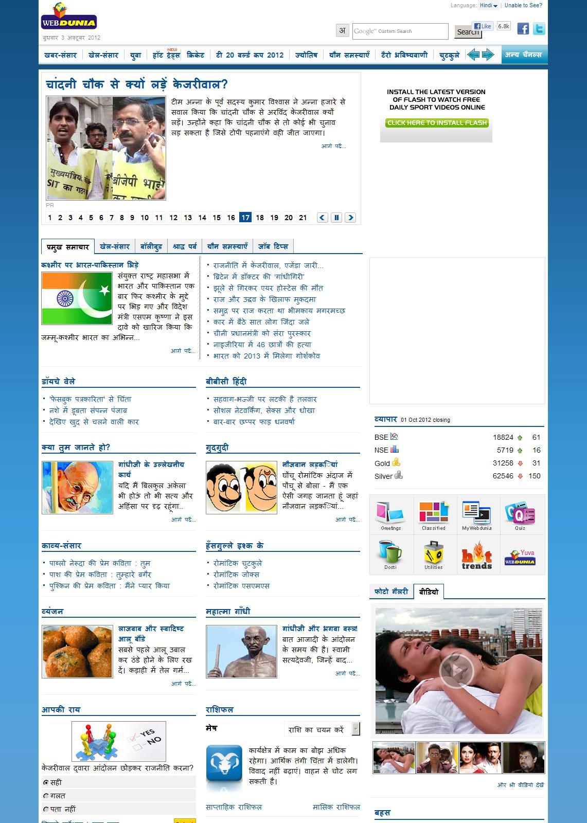 Hindi News | Hindi Website | News in Hindi | Hindi News Website | Hindi News Live | हिंदी वेबसाइट